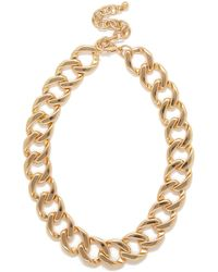 River Island Gold Tone Chunky Curb Chain Necklace - Lyst