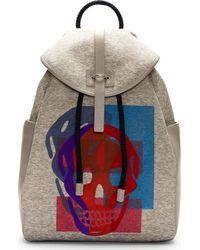 Alexander McQueen Heather Grey Skull Print Backpack - Lyst
