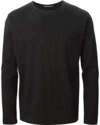 Issey Miyake Men Crew Neck T-Shirt - Lyst