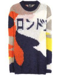 McQ by Alexander McQueen Mohair Blend Sweater - Lyst