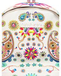 Manish Arora Embellished & Printed Leather Backpack - White