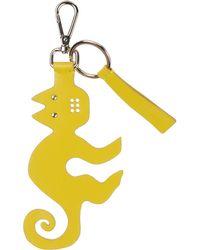 Jil Sander Navy - Key Ring - Lyst