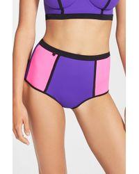 Freya Bondi High-Waisted Bikini Bottoms purple - Lyst