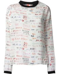 MSGM Scribble Print Blouse - Lyst