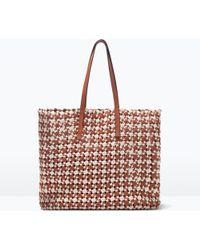 Zara Woven Fabric Shopper beige - Lyst