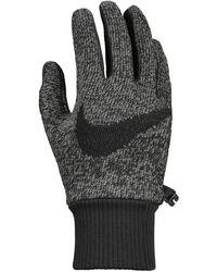 Nike Hyperstorm Knit Running Gloves - Multicolor