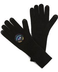 KENZO - Eye Gloves - Lyst