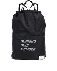 Satisfy - Gym Bag - Lyst
