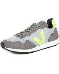 Veja - Sdu-rec Sneakers - Lyst