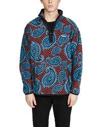 Obey Eisley Half Zip Fleece Pullover - Blue