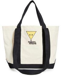 Maison Kitsuné Smiley Fox Small Shopping Bag - Multicolour