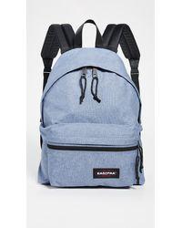 Eastpak Padded Zippl'r Backpack - Blue