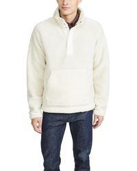 Albam Curly Fleece Snap Neck Pullover - Multicolour