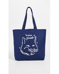2f0cf4ce0 Maison Kitsuné Mk College Tote Bag in White for Men - Lyst