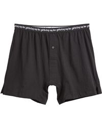 Les Girls, Les Boys - Single Jersey Trunk Boxers - Lyst