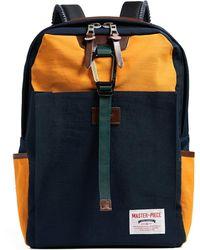 Master Piece Link Backpack - Blue