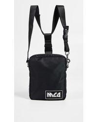 McQ - Metal Logo Pouch Bag - Lyst