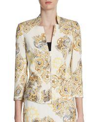 Versace Gear Print Zip Jacket - Lyst