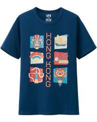 Uniqlo Men Hongkong Omiyage Graphic Short Sleeve T-Shirt - Lyst