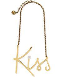 Lanvin Golden Kiss Pendant Necklace - Lyst