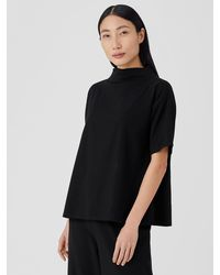 Eileen Fisher Traceable Organic Cotton Jersey Funnel Neck Top - Black