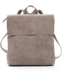 Eileen Fisher Maltinto Soft Italian Nubuck Backpack - Multicolor