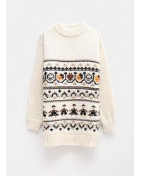Ganni Hand Knit Pullover - Natural