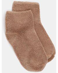 Baserange Buckle Ankle Socks - Natural