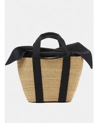 Muuñ Abby Basket Bag - Black