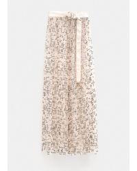Rachel Comey Glitter Embellished Skirt - Natural