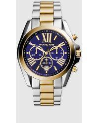 Michael Kors Layton Jetset Watch Rose Gold - Multicolour