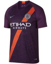 save off 3d3a9 ca589 Manchester City Fc 2018-2019 Breathe Stadium Third Kit Shirt - Purple
