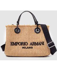 Emporio Armani Mini Tan Straw Bag - Natural