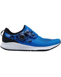 New Balance | Vazee Sonic Running Shoes | Lyst