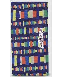 Jo & Mr. Joe - Multicoloured Print Glasses Case - Lyst