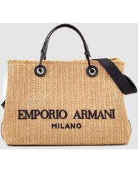 Emporio Armani Small Tan Straw Midi Bag - Natural