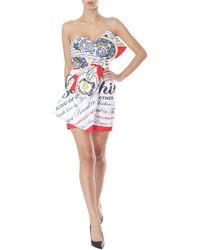 Moschino - Bustier Dress - Lyst
