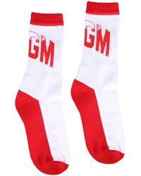 MSGM Logo Cotton Sock - White