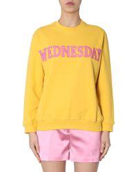 Alberta Ferretti Crew Neck Sweatshirt - Yellow