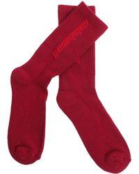 Yeezy - Ribbed Cotton Blend Socks - Lyst