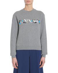 Carven Sequin Logo Round Neck Sweatshirt - Gray