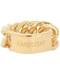 Ambush Chain 4 Ring - Metallic