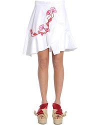Carven Ruffled Skirt - White