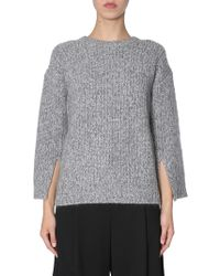 MICHAEL Michael Kors Cable Knit Wool Jumper With Slits On Sleeves - Grey