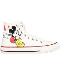 """MOA High-top """"master Collector"""" Sneakers - Multicolour"""