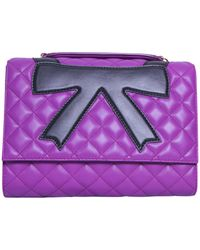 Boutique Moschino - Quilted Leather Bag With Bow - Lyst