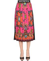 Versace Jeans Couture Satin Midi Skirt - Multicolour