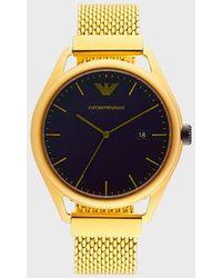 Emporio Armani Hybrid Watch - Lila