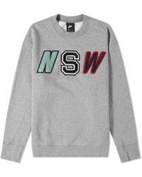 Nike Sweatshirt - Gray