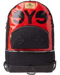 Junya Watanabe - X Seil Marschall Eye Backpack - Lyst